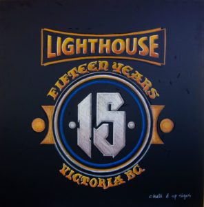 lighthouse-brewery