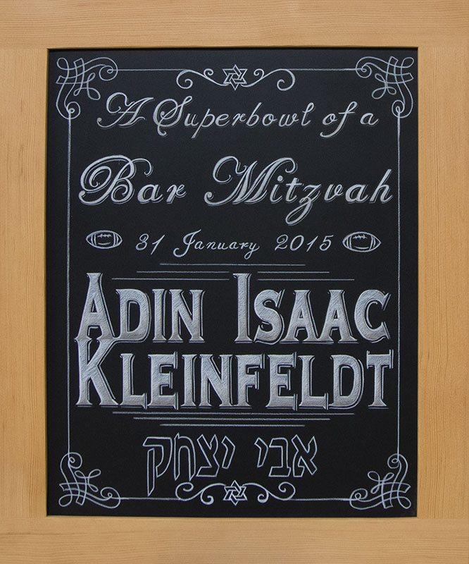 Bar Mitzvah Chalkboard